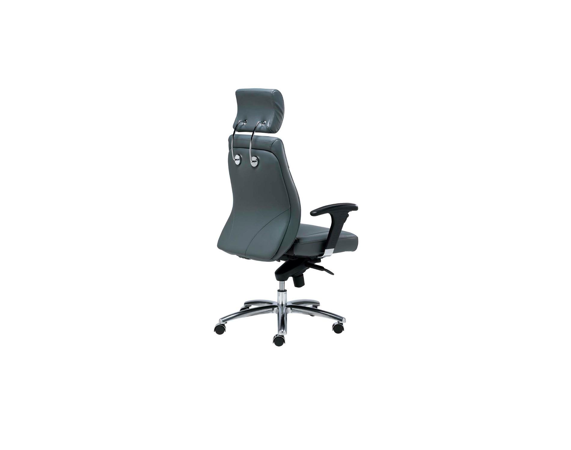 Opula High Back Leather Executive Chair