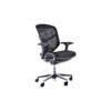 Mesh Office Task Chair