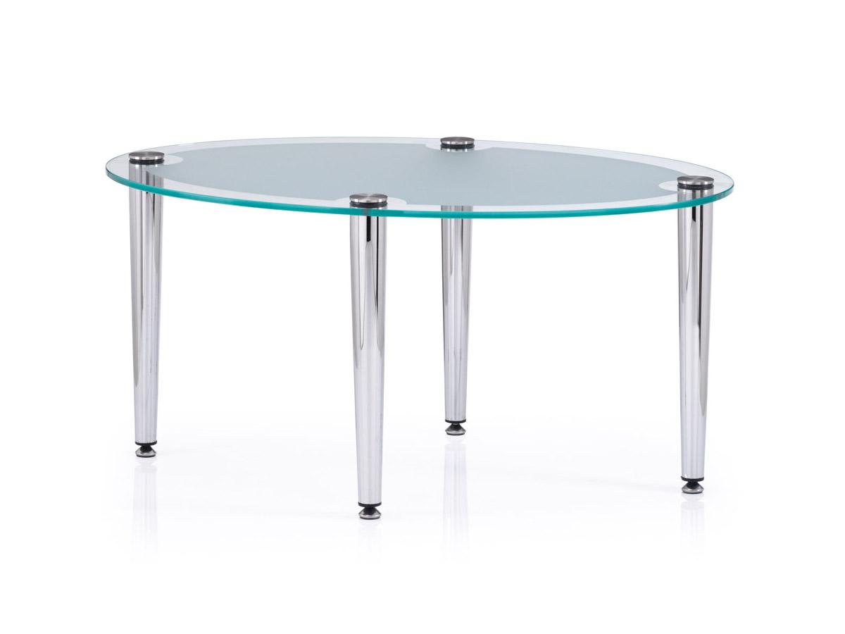 Swift Glass Coffee Table